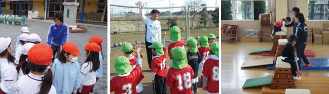 幼児・児童体育指導